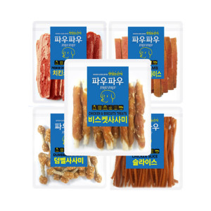 [파우파우] 맛있는 간식 300g X6개 강아지 실중량150g 파우파우