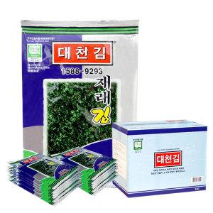 [대천김] 우체국 직송/ 대천김 재래김/파래김 10봉/15봉